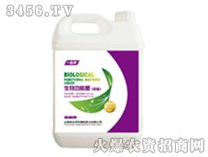 生物功能菌水剂-一点丰-康地肥业