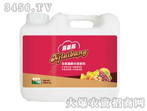 含氨基酸水溶肥料-喜莱
