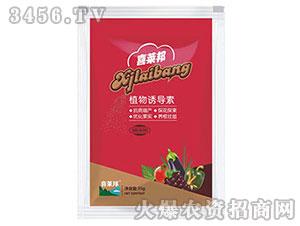 豆类专用植物诱导素-喜莱邦
