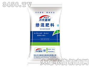 玉米加锌掺混肥料28-6-6-万代富田