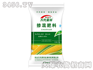 玉米加锌掺混肥料29-5-6-万代富田