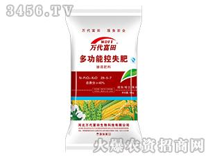 多功能控失掺混肥料28-5-7-万代富田