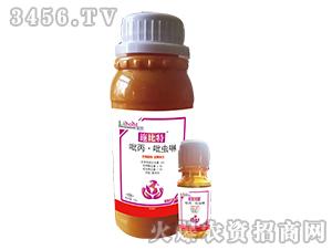 吡丙・吡虫啉-施比特-西贝隆基