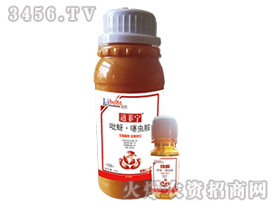 吡蚜・噻虫胺-道菲宁-西贝隆基