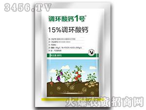 15%调环酸钙可湿性粉剂-调环酸钙1号-焱农生物