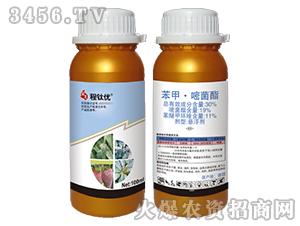 30%苯甲・醚菌酯悬浮剂-程钛优-焱农生物