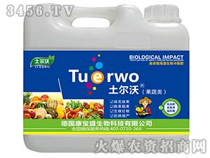 果蔬类高浓缩海藻生物冲施肥-土尔沃-康宝盛