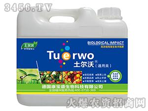 通用类高浓缩海藻生物冲施肥-土尔沃-康宝盛