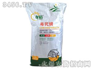 毒死蜱药肥混剂-孝稻-北沃农业
