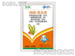 25%硝磺·莠去津-玉乐-嵩艾生物