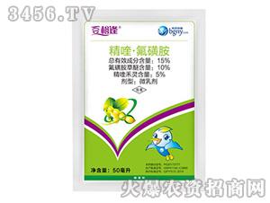 15%精喹·氟磺胺微乳剂-豆相逢-布谷农业