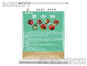 螯合锌-叶绿苏-籽丰螯合