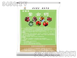 螯合钙-叶绿苏-籽丰螯合