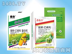 玉米控旺高产套餐-希农丰-秦农