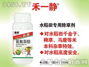 水稻田专用除草剂-禾一静-秦农