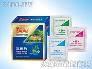 花生高产三遍药套餐-米咖多-秦农