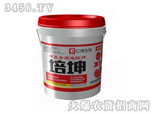 甲壳素腐植酸钾肥(加强型)-培坤-亿博生物