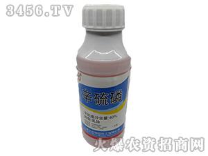40%辛硫磷-鑫正虹
