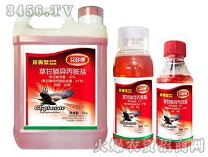 环保型草甘膦异丙胺盐水剂-艾多康-艾康作物