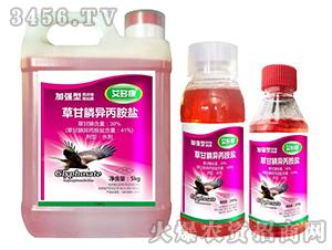 加强型草甘膦异丙胺盐水剂-艾多康-艾康作物