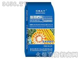 玉米锌配方掺混肥料21-9-5-华博天下