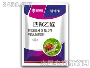 6%四聚乙醛颗粒剂-蜗螺净-德邦富农