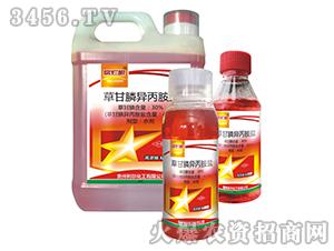 41%草甘膦异丙胺盐水剂组合装-腐烂根-德邦富农