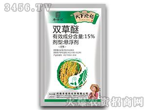 15%双草醚悬浮剂-天下论稻-丰收乐