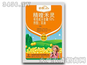 10%精喹禾灵乳油-必稼之斩禾-丰收乐