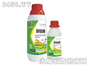 20%草铵膦水剂-利尔