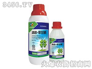 43%滴胺・草甘膦水剂