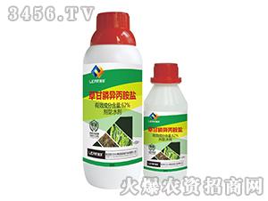 62%草甘膦异丙胺盐水
