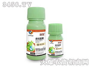 3%多抗霉素水剂-叶尔