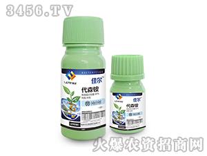 45%代森铵水剂-佳尔