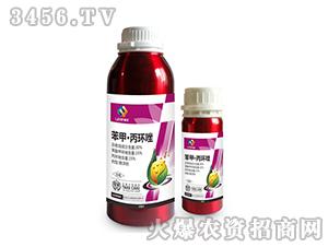 30%苯甲丙环唑悬浮剂