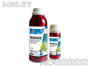 30%苯醚甲环唑悬浮剂