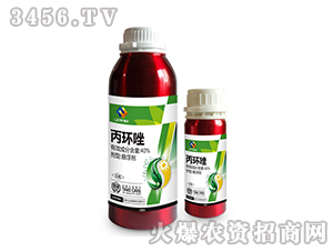 40%丙环唑悬浮剂-利