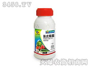 20%氰戊菊酯乳油-利