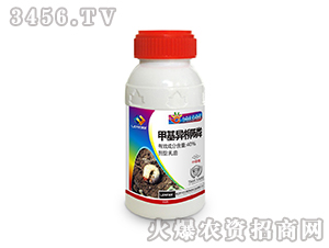 40%甲基异柳磷乳油-