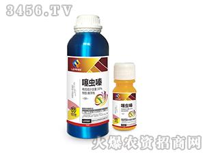 30%噻虫嗪悬浮剂-利