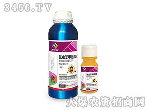 20%氯虫苯甲酰胺悬浮剂-利尔