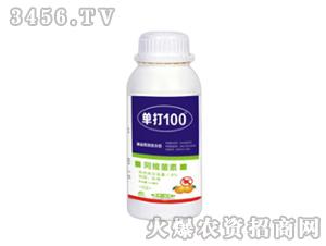 1.8%阿维菌素乳油-