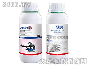 25%丁醚脲乳油-会战-焱农生物