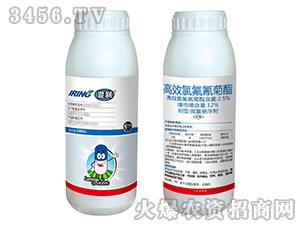 2.5%高效氯氟氰菊酯微囊悬浮剂-混刹-焱农生物