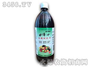 土壤改良剂-田博士-哈漫迪