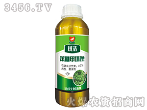 苯醚甲环唑-斑清-心禾生物
