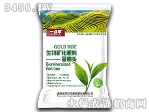 生物矿化肥料-一点丰金锄头-康地肥业