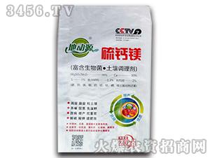 硫钙镁土壤调理剂-地动源-福龙生物