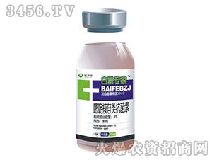 15ml嘧啶核苷类抗菌素-白粉专家-金丰田
