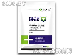 白粉病特效药-白粉专家-金丰田